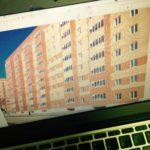 программа управления многоквартирным домом