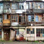 содержание жилищного фонда