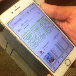 новое мобильное приложение