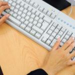 управление домом онлайн